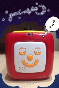 おやすみシアターボタン