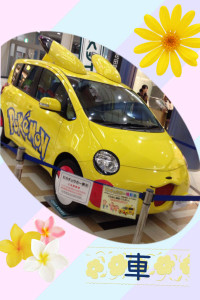 travel車