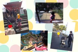 travel京都滋賀