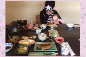 travel朝食